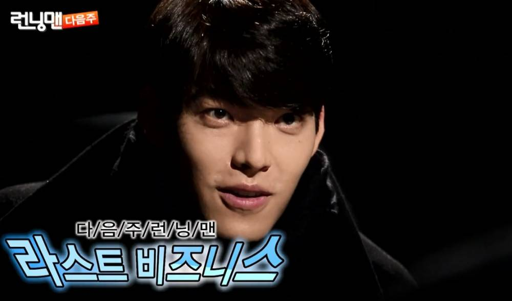 check out a preview kim woo bin and lee hyun woo on next