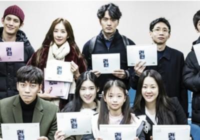 park-ki-woong,shin-sung-rok,lee-jin-wook,go-hyun-jung