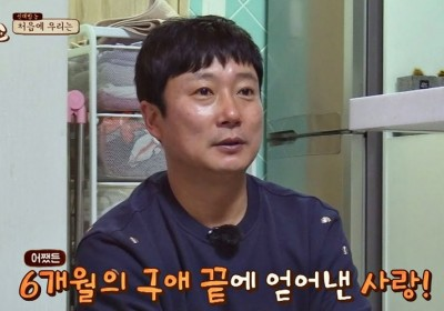 lee-soo-geun,lee-kyung-kyu