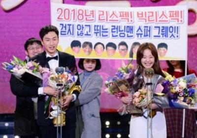 Lee-Kwang-Soo,ji-suk-jin