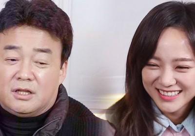 kim-se-jung,gugudan