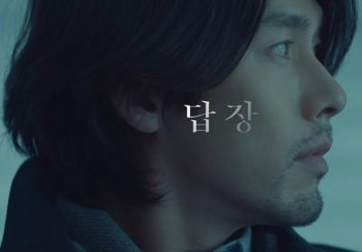hyun-bin,kim-dong-ryul