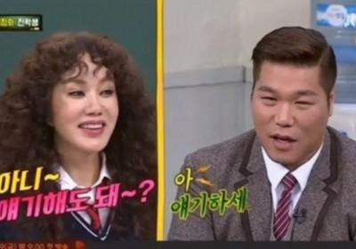 uhm-jung-hwa,seo-jang-hoon