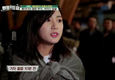 Chorong,Hayoung