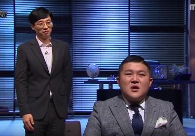 Yoo-Jae-Suk,jo-se-ho