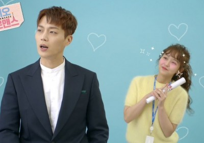 kim-so-hyun,doojoon