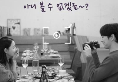 SHINee,Key,BoA