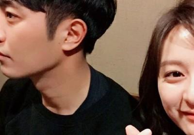 jin-goo,kim-ji-won