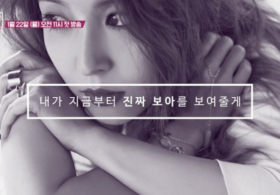 Key,BoA