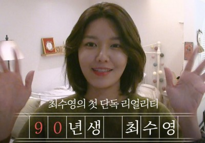 Sooyoung,jung-kyung-ho