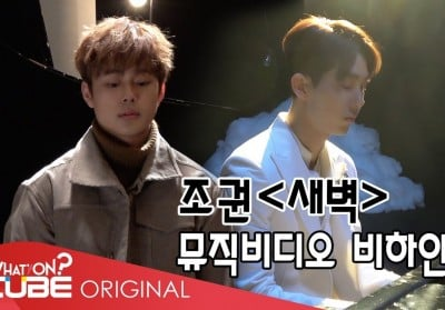 Jo-Kwon,yu-seon-ho
