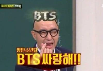 bts,hong-suk-chun,wanna-one