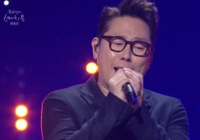 yoon-jong-shin,yoo-hee-yeol