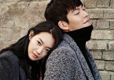 shin-min-ah,kim-woo-bin
