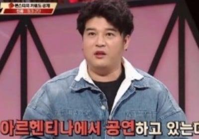 Yonghwa,Super-Junior,Shindong