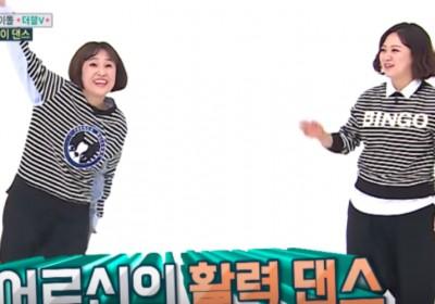 song-eun-yi