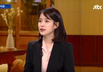 Jonghyun,Jonghyun,IU