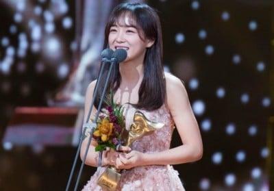 kim-se-jung