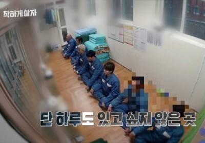 kim-jong-min,kim-jin-woo,yoo-byung-jae,kwon-hyun-bin