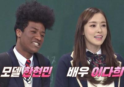 lee-da-hee,han-hyun-min