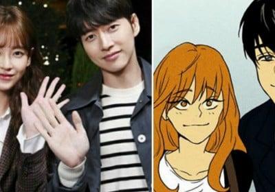 oh-yeon-seo,park-hae-jin