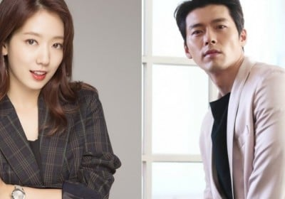 park-shin-hye,hyun-bin