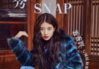 Suzy and kim soo hyun dating 2018