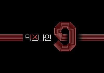 Big-Bang,Taeyang,Seungri,ziont,misc,yang-hyun-suk