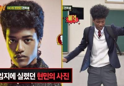 han-hyun-min