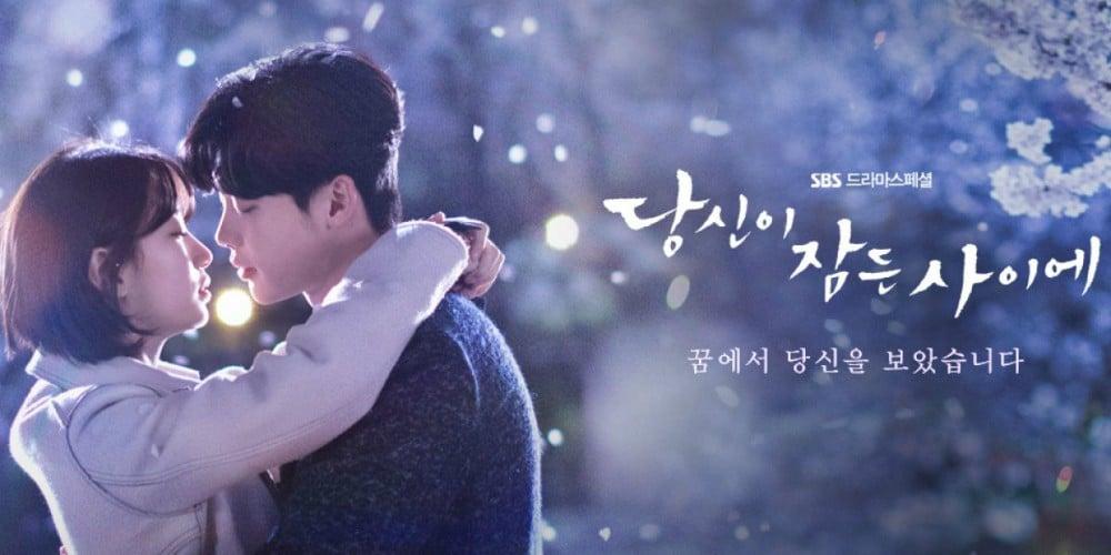 Suzy, Lee Jong Suk