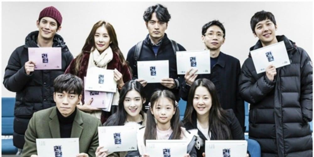 Park Ki Woong, Shin Sung Rok, Lee Jin Wook, Go Hyun Jung