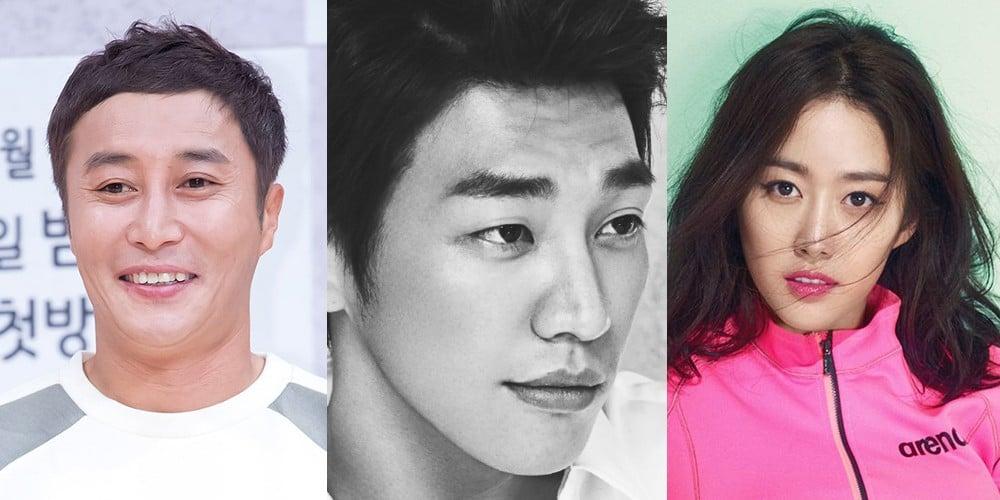 Kim Byung Man, Jeon Hye Bin, Kim Young Kwang