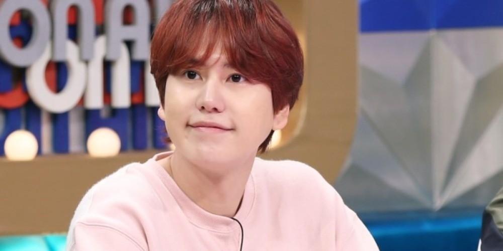 Kyuhyun,cha-tae-hyun