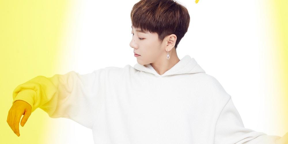 JBJ, Noh Tae Hyun