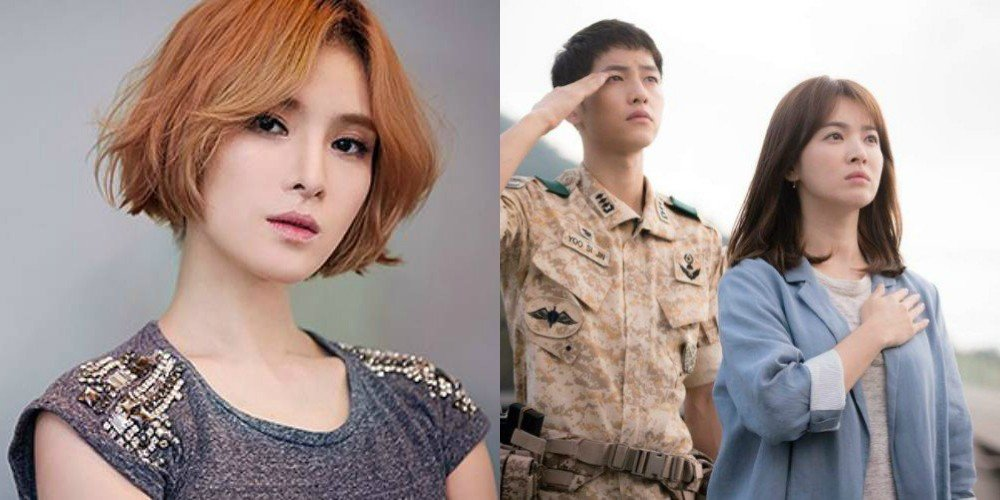 song-joong-ki,gummy,song-hye-kyo