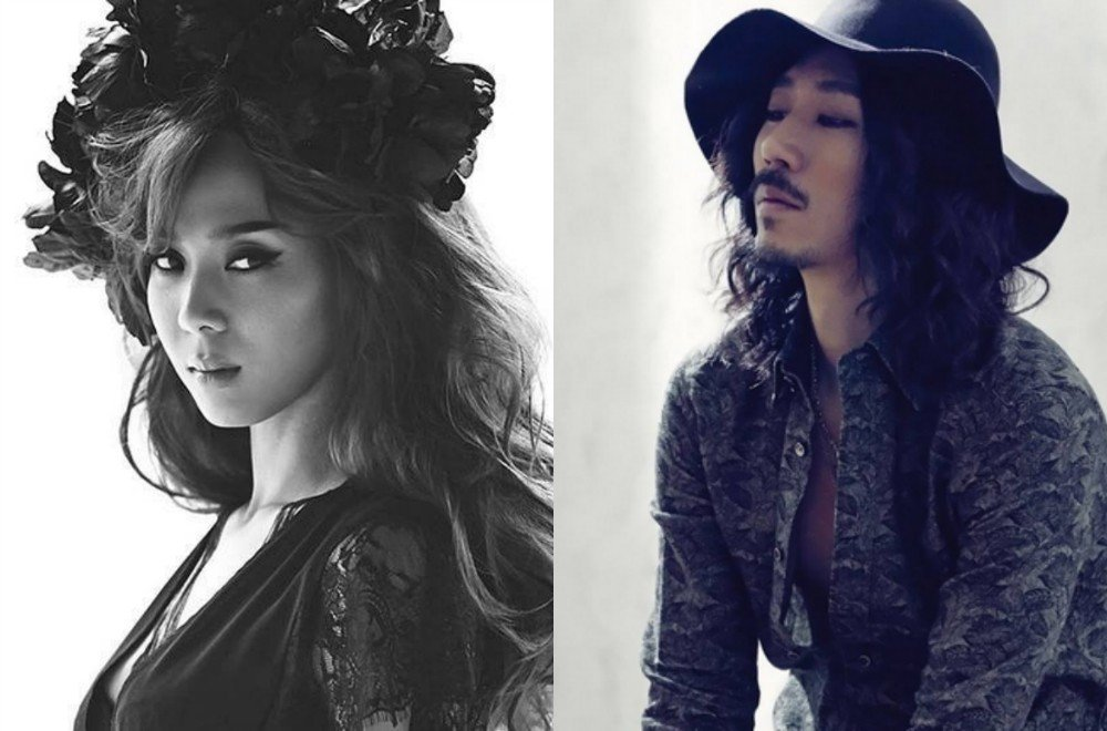 Yoon Mi Rae And Tiger Jk Hookup
