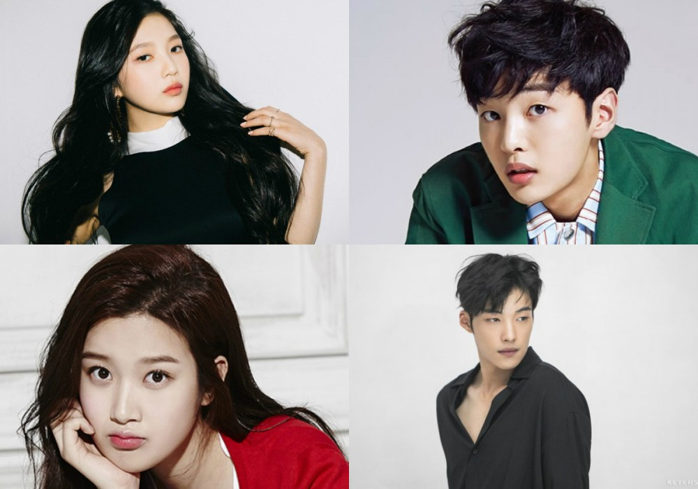 Moon Ga Young, Joy, Kim Min Jae