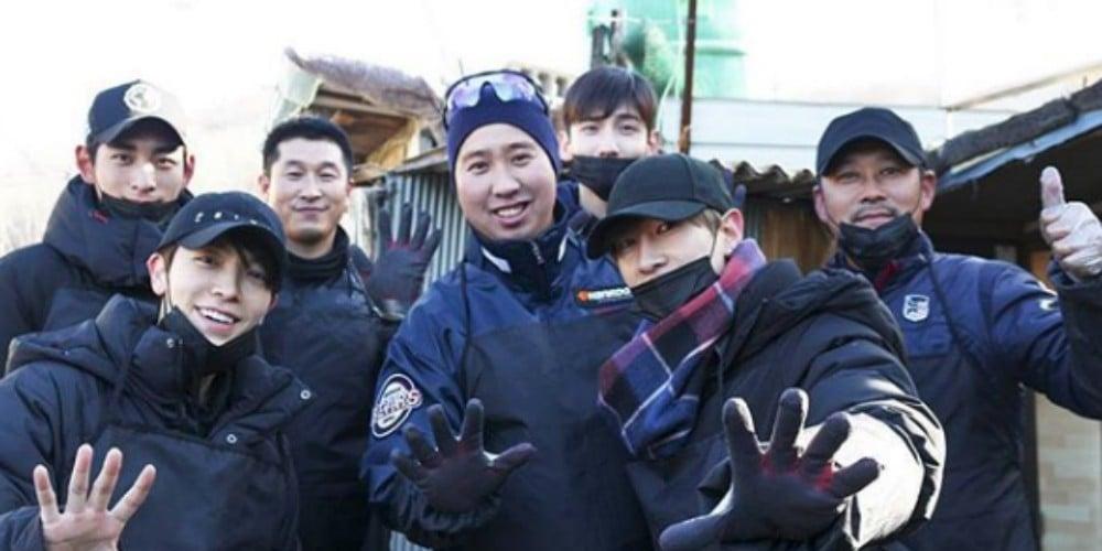 Narsha,Amber,Eunhyuk,Donghae,Changmin,red-velvet
