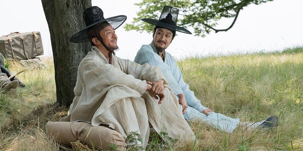 Jung Woo, Kim Joo Hyuk
