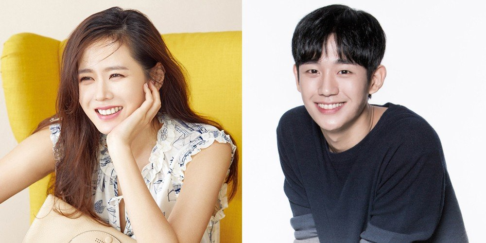 Son Ye Jin, Jung Hae In