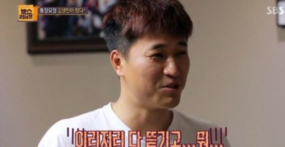 kim-jong-min