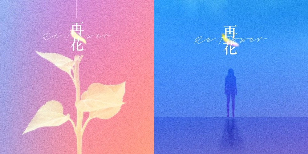 Exid share beautiful cellphone backgrounds for reflower project voltagebd Choice Image