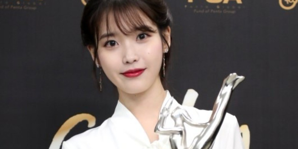 IU: IU Pays The Ticket For A Whole Restaurant At Her Daesang