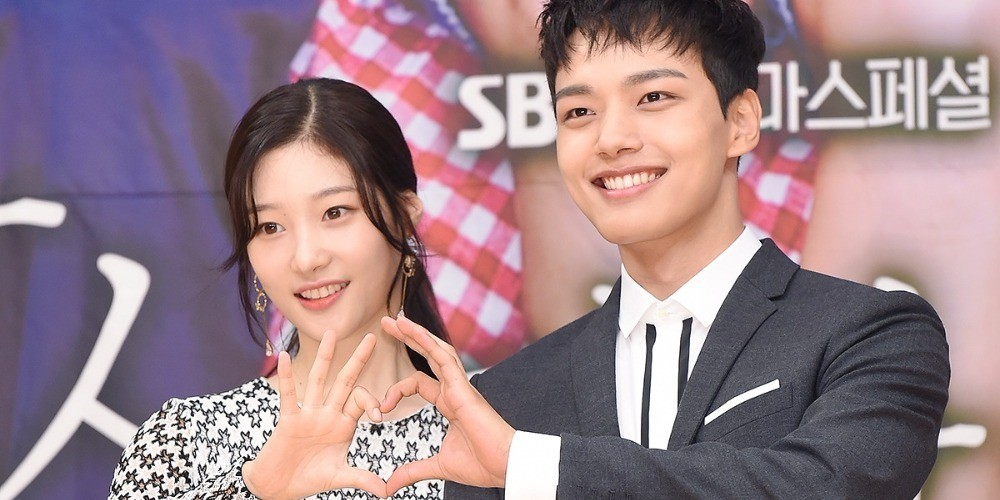 Yeo Jin Goo, Jung Chae Yeon