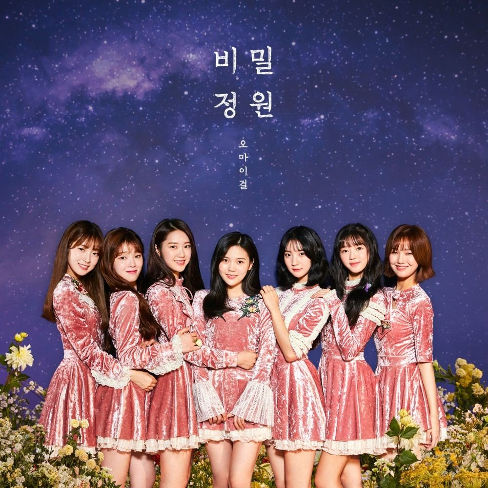 「oh my girl secret garden」的圖片搜尋結果