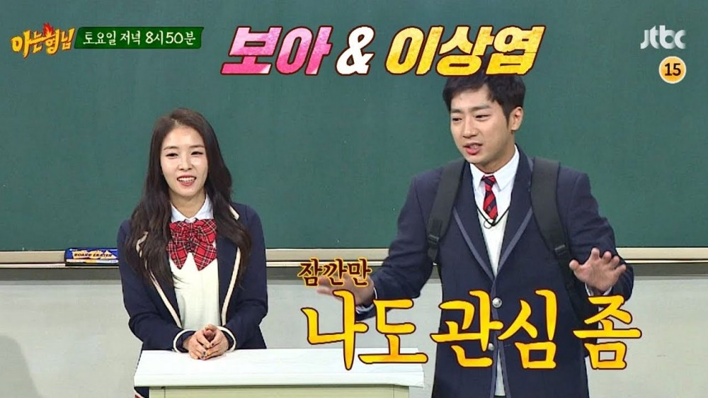 Check out the preview for next weeks knowing brothers featuring check out the preview for next weeks knowing brothers featuring boa and lee sang yup stopboris Choice Image