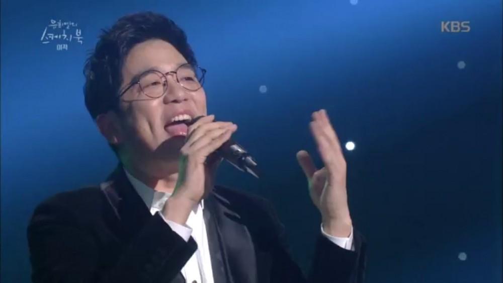 Yoo Hee Yeol, Lee Juk