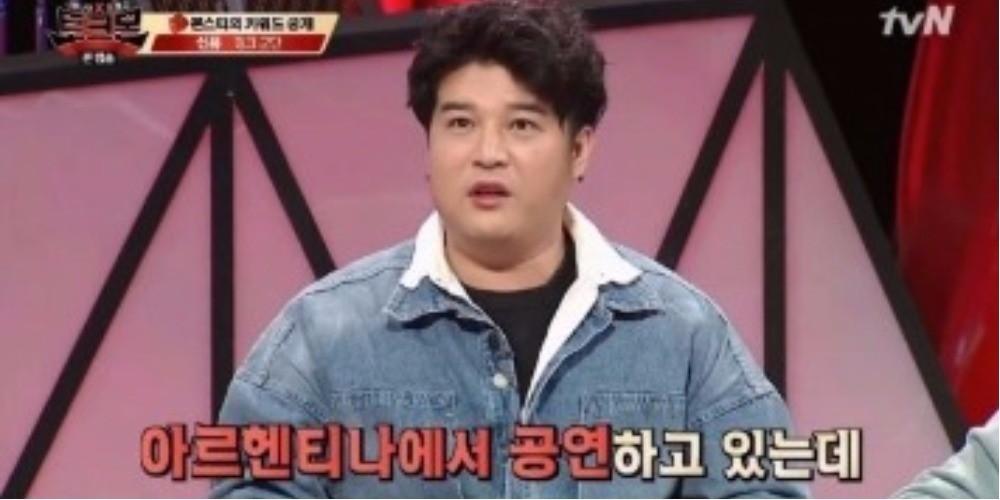 Yonghwa, Super Junior, Shindong