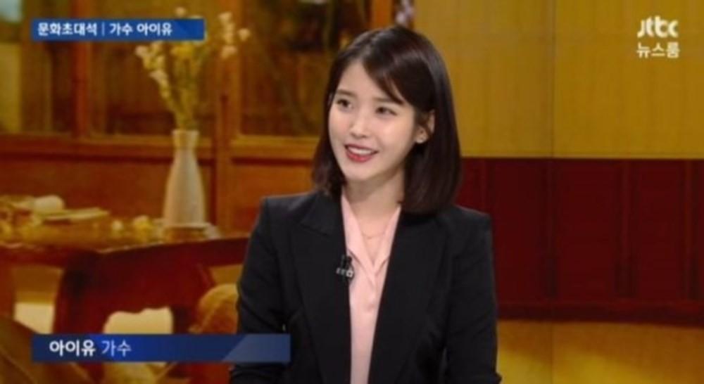 YoonA,IU