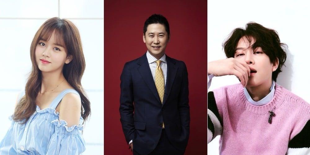 Heechul,shin-dong-yup,kim-so-hyun